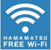 HAMAMATSU FREE Wi-Fi